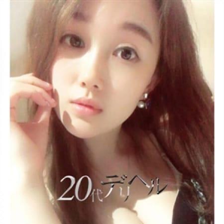 ななこ   20代デリヘル(三河)