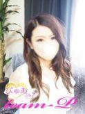すずteam-P|ぴゅあ~Pure~でおすすめの女の子