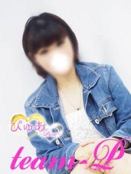 かなみteam-P | ぴゅあ~Pure~ - 横須賀風俗