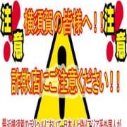 「お店選び要注意!振り替え店と日本人ではないお店の特徴!」05/19(日) 04:47 | ぴゅあ~Pure~のお得なニュース