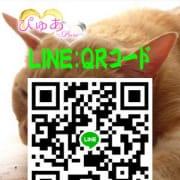 LINE会員登録はこちら!|ぴゅあ~Pure~