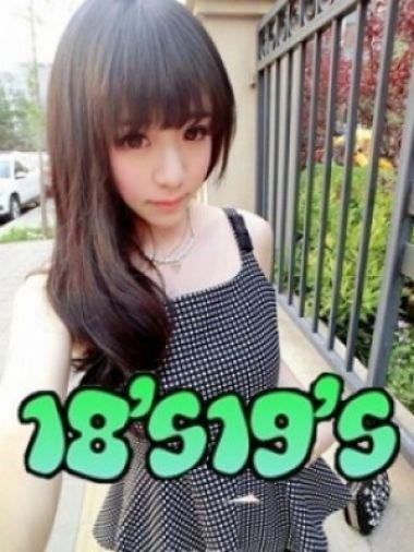 かおり|18歳19歳の美人専門店 - 尾張風俗