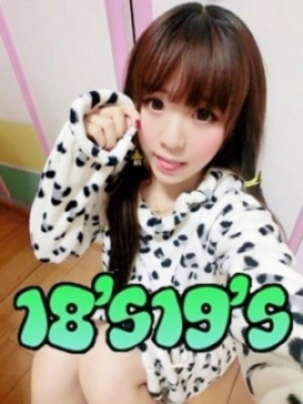 かおり(18歳19歳の美人専門店)のプロフ写真2枚目