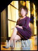 伸子[のぶこ]|五十路熟女マドンナでおすすめの女の子