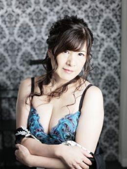 保奈美[ほなみ] | 五十路熟女マドンナ - 中洲・天神風俗