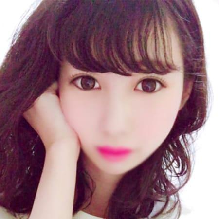 ノア【高ランク☆モデル系】