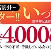 「【★EVENT RENEWAL☆】6、マスター!!いつもの一杯!」09/27(日) 16:04 | カクテル 倉敷店のお得なニュース