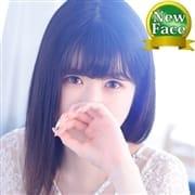 「2、COCKTAIL ソクハイ!!」09/27(日) 17:04 | カクテル 倉敷店のお得なニュース