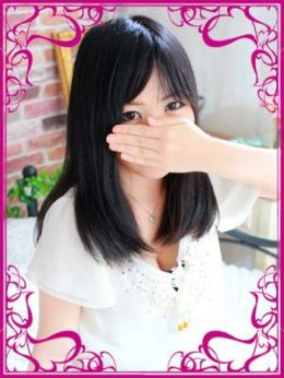 そら | Love Stage(ラブステージ)24 - 北九州・小倉風俗