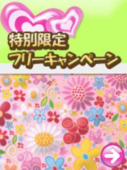 ◆◇フリーコース◇◆ | Fresh - 宮崎市近郊風俗