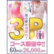 男のロマン!! 3P&逆3Pコース!!|Fresh
