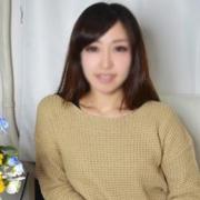 まい|素人若妻専門店 若妻倶楽部 - 渋谷風俗