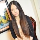 すず|素人若妻専門店 若妻倶楽部 - 渋谷風俗