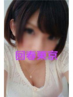 ユイ|回春東京でおすすめの女の子