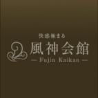結里奈(ゆりな)|風神会館 - 新宿・歌舞伎町風俗