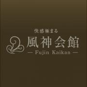 紗理奈(さりな) 風神会館 - 新宿・歌舞伎町風俗