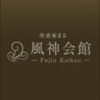 紗理奈(さりな)|風神会館 - 新宿・歌舞伎町風俗