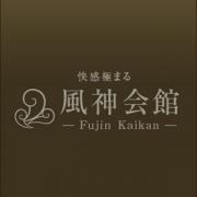 柚葉(ゆずは) 風神会館 - 新宿・歌舞伎町風俗