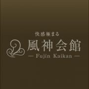 詩音(しおん) 風神会館 - 新宿・歌舞伎町風俗