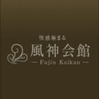 詩音(しおん)|風神会館 - 新宿・歌舞伎町風俗