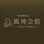 玲央(れお)|風神会館 - 新宿・歌舞伎町風俗