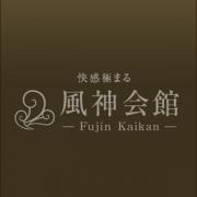 蘭花(ランカ) 風神会館 - 新宿・歌舞伎町風俗