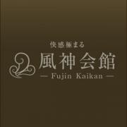 美流紅(ミルク) 風神会館 - 新宿・歌舞伎町風俗