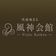 怜南(れな) 風神会館 - 新宿・歌舞伎町風俗