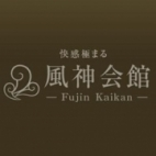 多緒(たお)|風神会館 - 新宿・歌舞伎町風俗