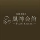 友(とも)|風神会館 - 新宿・歌舞伎町風俗