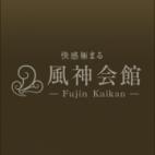 小雪(こゆき)|風神会館 - 新宿・歌舞伎町風俗