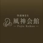 真希|風神会館 - 新宿・歌舞伎町風俗