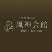 花(はな) 風神会館 - 新宿・歌舞伎町風俗