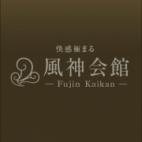 花(はな)|風神会館 - 新宿・歌舞伎町風俗