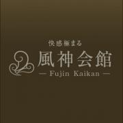 有栖(ありす) 風神会館 - 新宿・歌舞伎町風俗