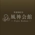 有栖(ありす)|風神会館 - 新宿・歌舞伎町風俗