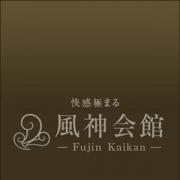 麻耶(まや) 風神会館 - 新宿・歌舞伎町風俗