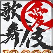 「新宿区交通費無料キャンペーン!」10/20(金) 08:04 | 風神会館のお得なニュース