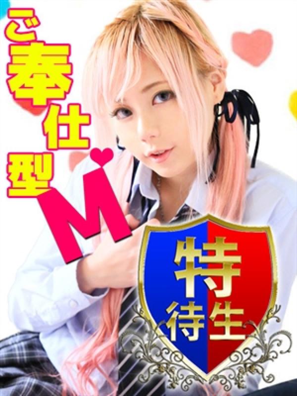 「今日予約くれたお兄ちゃんへ」01/06(土) 14:34 | まかろんの写メ・風俗動画