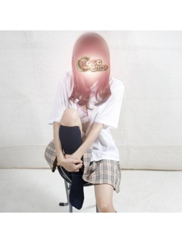 大塚(チョコチップ)のプロフ写真5枚目