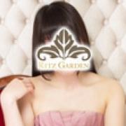 「7月イベント情報」10/18(木) 22:18 | RITZ GARDEN(リッツガーデン)のお得なニュース