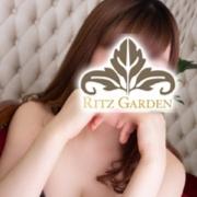 小島|RITZ GARDEN(リッツガーデン) - 川崎風俗