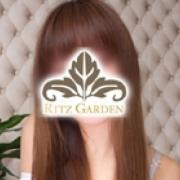 轟|RITZ GARDEN(リッツガーデン) - 川崎風俗