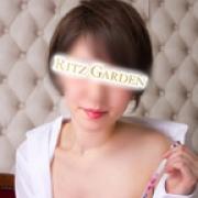宇都|RITZ GARDEN(リッツガーデン) - 川崎風俗