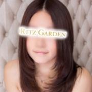 如月|RITZ GARDEN(リッツガーデン) - 川崎風俗