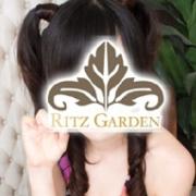 縞々|RITZ GARDEN(リッツガーデン) - 川崎風俗