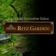 芹沢|RITZ GARDEN(リッツガーデン) - 川崎風俗