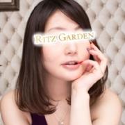 鏡音|RITZ GARDEN(リッツガーデン) - 川崎風俗