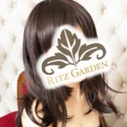三好|RITZ GARDEN(リッツガーデン) - 川崎風俗
