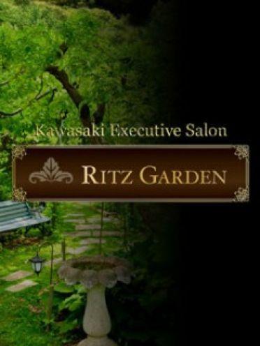 蝶野|RITZ GARDEN(リッツガーデン) - 川崎風俗